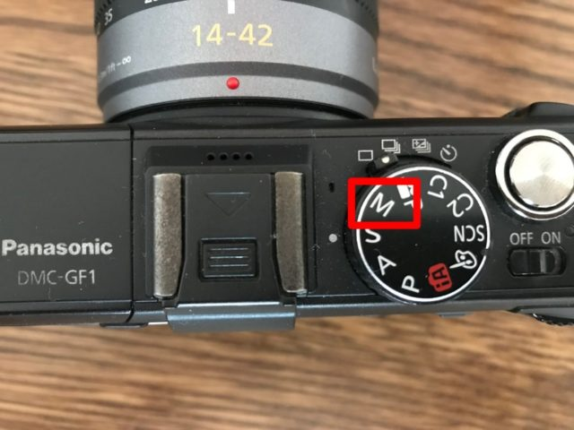 Lumix GF1 Panasonic モード設定 ISO シャッタースピード F値 方法