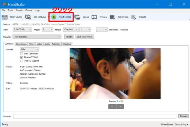 AVCHD 変換 フリーソフト MP4 スマホ 動画 iPhone エンコード ビデオ 上側に赤枠 これで完成 1分以上はかかった