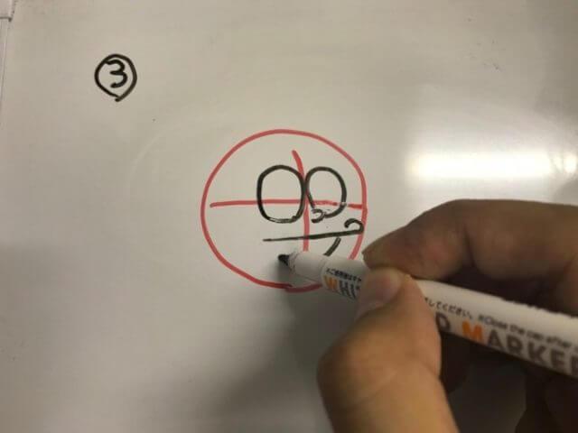 ドラえもん 書き方 のび太 コツ 簡単 誕生日 いつ 口も丸く 赤い線を目印に 3番目