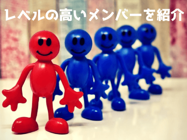 SUPER BUTTER DOG おすすめ 曲 解散 レキシ ハナレグミ 5人 青と赤 ニコチャン