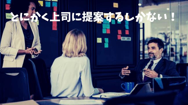 働き方 新しい 例 会社 仕事 リモートワーク 3人で話をしている 真剣な表情
